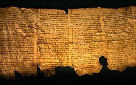 Royal Library of Ashurbanipal