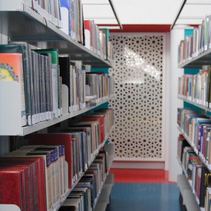 Annual Library Membership